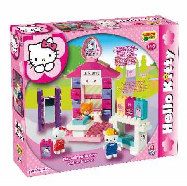 Hello Kitty - Boutigue
